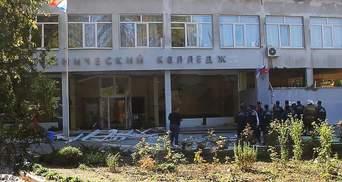 Массовая бойня в политехническом колледже Керчи: из больниц Крыма выписали всех пострадавших