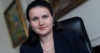 Оксана Маркарова стала министром финансов Украины