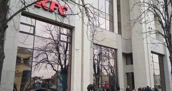 Ресторан KFC в Доме профсоюзов закрыли: журналист озвучил детали