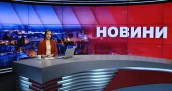 """Підсумковий випуск новин за 22:00: Ніч у Раді. """"Тарифні бунти"""" в Україні"""