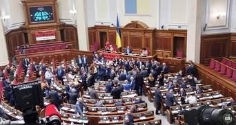 Голосування за бюджет-2019: нардепи поділились у соцмережах тим, як провели ніч