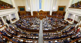Чому депутати від Опозиційного блоку відкликали свої рішення за бюджет-2019