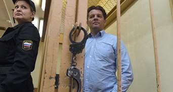 В колонию к Роману Сущенко приехал правозащитник Фейгин: подробности