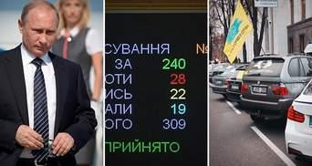 """Головні новини 23 листопада: Путін в Криму, важливі цифри Держбюджету та закон про """"євробляхи"""""""