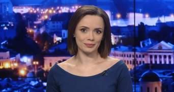 Підсумковий випуск новин за 22:00: Чорна п'ятниця по-українськи. Держбюджет-2019