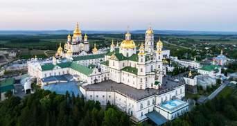 В РПЦ забили тревогу из-за того, что Украина лишила их Почаевской лавры