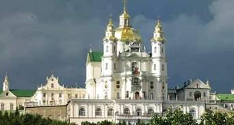 В УПЦ МП заявили, що не підуть з Почаївської лаври, незважаючи на рішення Мін'юсту