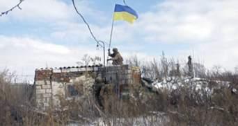 Украинские воины взяли под полный контроль населенный пункт на Светлодарской дуге, – волонтеры