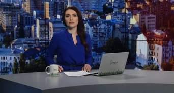 Випуск новин за 11:00: Напад російського корабля у Азовському морі. Конфлікт навколо Почаєва