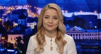 Выпуск новостей за 19:00: Новое Министерство в Украине. Боевая готовность в Азовском море