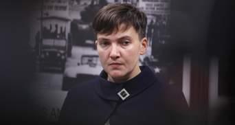 Савченко – не у СІЗО: нардепу роблять операцію