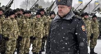 У якому разі в Україні оголосять мобілізацію в період воєнного стану