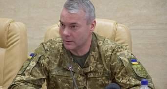 Як воєнний стан вплине на жителів Донбасу: пояснення Наєва