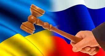 Нападение России в Азовском море: Украина передала в Арбитражный суд данные об атаке