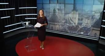 Випуск новин за 16:00: Суд над автомайданівцями. Заява Росії щодо озброєння в Криму