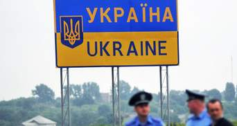Запрет россиянам въезда в Украину: ограничение не распространяются на украинцев, едущих из РФ