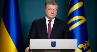 Въезд россиян в Украину: Порошенко рассказал, какие требования к гражданам РФ нужно усилить