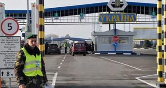 Як ви ставитеся до заборони в'їзду росіян-чоловіків в Україну?