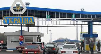 Украина запретила въезд для мужчин-россиян: появилась первая реакция РФ