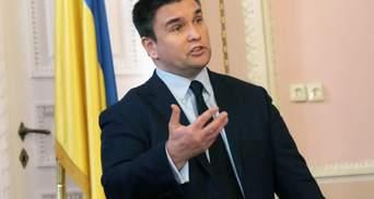 Украина передала в Гаагский трибунал документы о захвате своих судов Россией