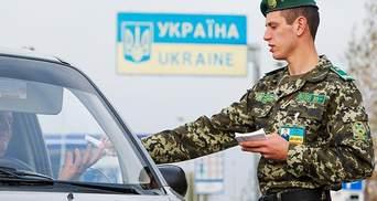 Запрет россиянам въезда в Украину: кого и в каких случаях пограничники не будут впускать
