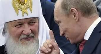 Нужно проверить ФСБшную выправку представителей Киево-Печерской Лавры, – эксперт