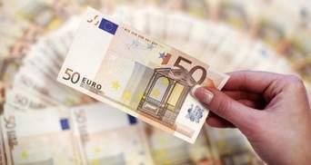 Фінансова допомога від ЄС: відомо, коли Україна отримає гроші