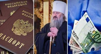 Главные новости 30 ноября: запрет въезда россиянам, обыски в Киево-Печерской Лавре, транш ЕС