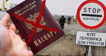 В'їзд в Україну для росіян: всі деталі