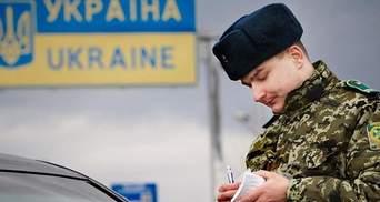 Запрет въезда в Украину гражданам РФ: скольких россиян не впустили в страну за первые сутки