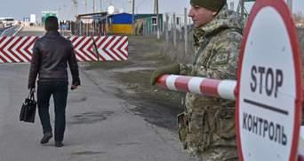 Як іноземному журналісту потрапити до Криму на час воєнного стану: оновлена інструкція від МІП