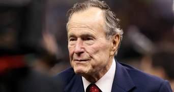 Де поховають 41-го президента США Джорджа Буша-старшого: неочікуване місце