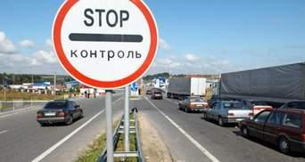 Запрет гражданам РФ въезжать в Украину: как изменилась ситуация в пунктах пропуска