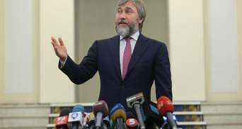 Мы жестко спросим за все убытки от военного положения, – Новинский