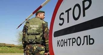 В Украину не впустили 2 российских журналисток: пограничники объяснили причину