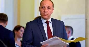 Бюджет-2019: спікер Верховної Ради Парубій підписав документ