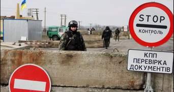 До України продовжують пропускати чоловіків із Росії: прикордонники пояснили, у чому причина