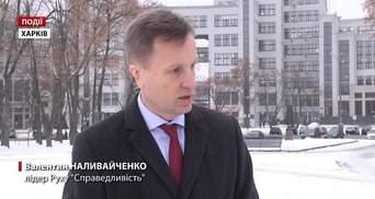Валентин Наливайченко разработал Азовский пакет санкций