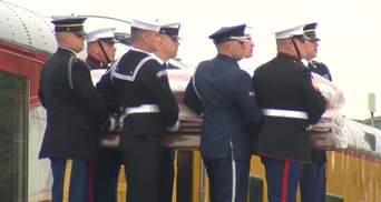 Джорджа Буша-старшого поховали у Техасі