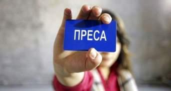 В Украину не пустили еще четырех журналисток из России