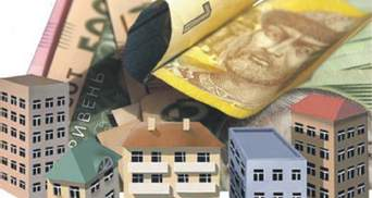 НАБУ перевірить депутатів, які отримують компенсації за оренду житла