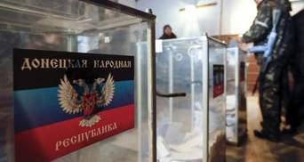 """ЕС ввел санкции против организаторов """"выборов"""" на Донбассе: кто попал в список"""