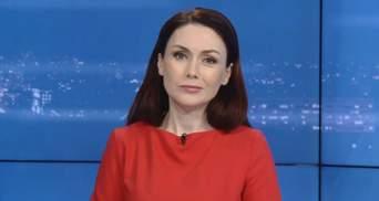 """Випуск новин за 20:00: Санкції за """"вибори"""" на Донбасі. Чи вагомі фінансові втрати РФ"""