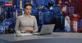 Випуск новин за 9:00: Стрілянина у Страсбурзі. Заклики до Майдану
