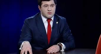 Насиров не вернулся на работу в ГФС, несмотря на свои обещания