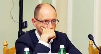 Чи підтримають українці Яценюка на виборах: думка експерта
