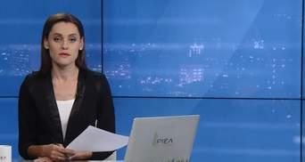 Выпуск новостей за 18:00: Патрульный-предатель из Харькова. Восстановление в должности Насирова