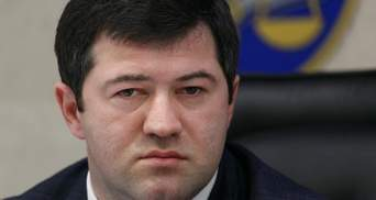 Восстановление Насирова: экс-министр финансов Данилюк рассказал о наглом бездействии суда