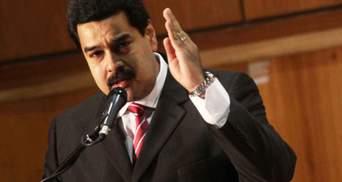 Мадуро хоче вручити ультиматум повіреному у справах США в Венесуелі