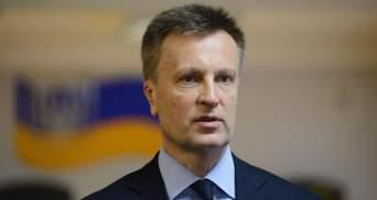 Наливайченко розраховує на підтримку Британії у звільненні тих, кого незаконно утримують в РФ